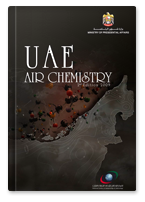 UAE Atmospheric Chemistry Characterisation