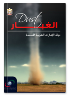 Dust Sources Affecting the United Arab Emirates